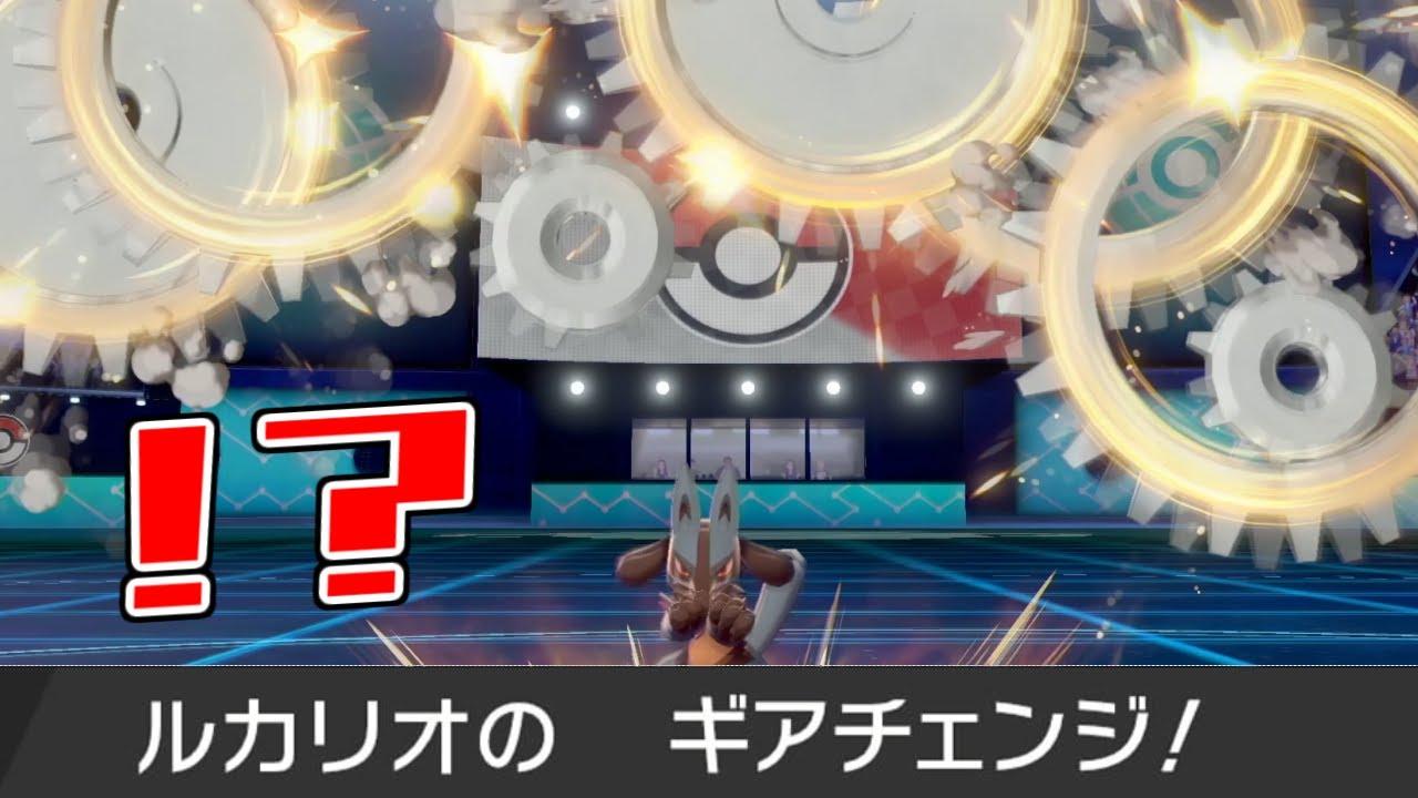 ポケモン剣盾ポリゴン 2 育成論
