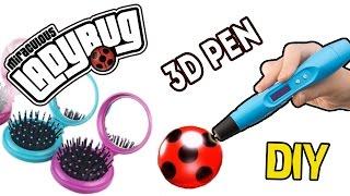 3Д Ручка  Леди Баг - зеркальце-телефон / 3d pen Miraculous LadyBug