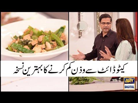 7 Day Keto Diet Plan Pakistan