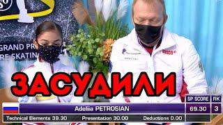 Ученице Тутберидзе занизили оценки Вероника Жилина вторая Муравьева первая 3 Этап Гран При