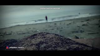 Lagu Seulayang  Lirik  || Cover By Fadhil | Video Shots By Android