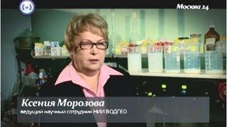Современные технологии очистки сточных вод(, 2013-03-12T09:48:30.000Z)