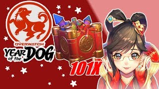 Overwatch Year Of The Dog Unboxing 101 Lootboxes