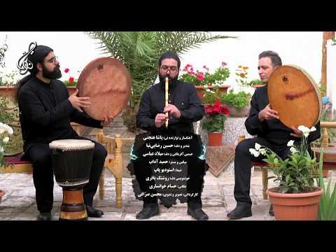 Tunes of Instruments نوای نوین