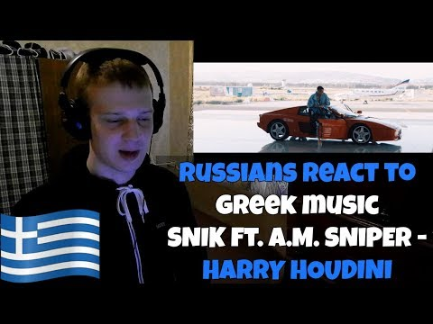 RUSSIANS REACT TO GREEK MUSIC   SNIK feat. A.M. SNiPER - HARRY HOUDINI   REACTION   αντιδραση