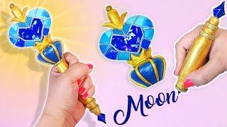 💎💙 Tutorial: Haz tu propia Varita de Moon CON SORPRESA - Star vs Las Fuerzas del Mal 💙💎