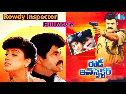 Rowdy Inspector Telugu Full Length Movie | Balakrishna | Vijayashanti | B. Gopal