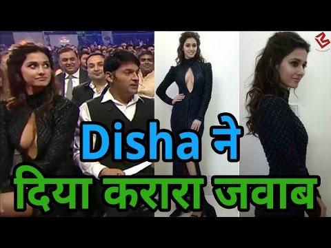 Dress पर भद्दे कमेंट करने वालों भड़की Disha Patani, दिया करारा जवाब thumbnail