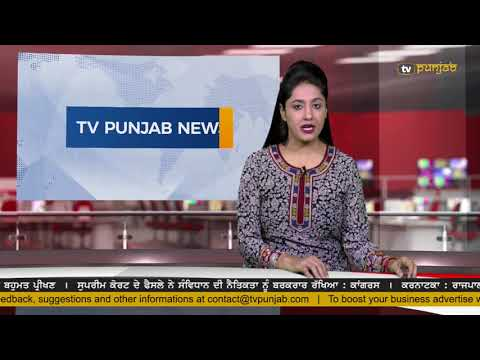 Punjabi NEWS  18 May 2018  TV Punjab
