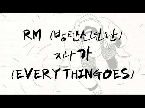 Download Full Audio Rm 지나가 Everythingoes With Nell MP3