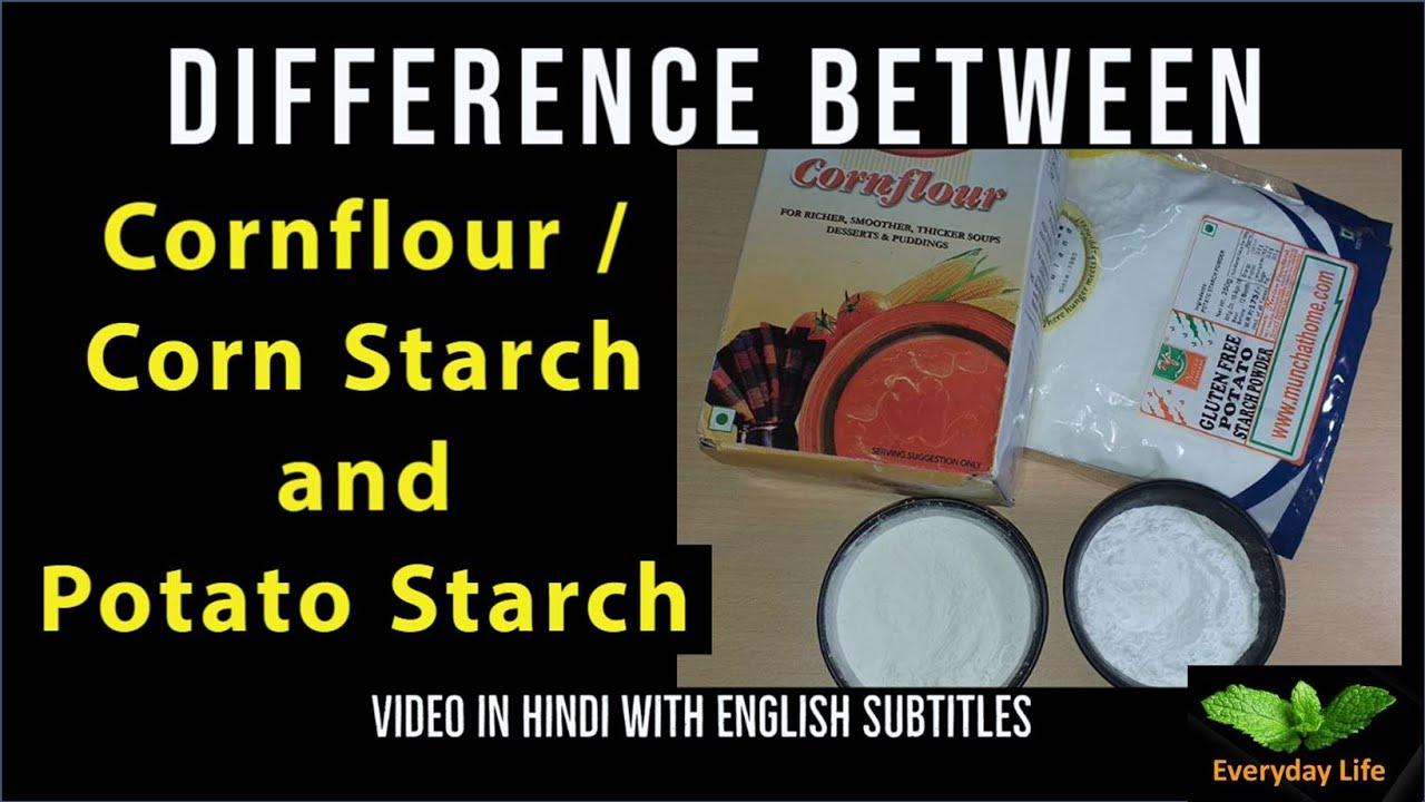Difference b/w Corn Starch & Potato Starch | What is Cornflour? इन स्टार्च  का उपयोग | Everyday life