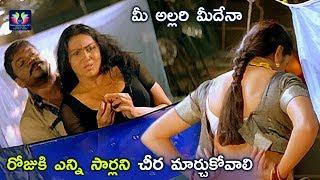 Namitha And Prathiban Ultimate Scene    Latest Telugu Movie Scenes    TFC Movies Adda