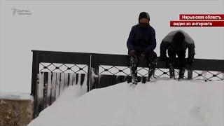 В Ат-Баші висота снігу перевищує позначки 2,5 метра / 17.03.17 / НТС