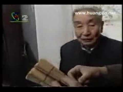 An Interview with Liu Xinghan (1909-2000) 2 of 2