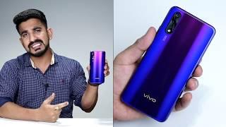 Vivo Z1x Hindi Review: Should you buy it in India?[Hindi हिन्दी]
