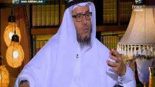 The Ideal wife, Assim Al Hakim, Salem Al Amry, Dr  Ahmed Ibn Saifuddin, Gabriel Romaani, Part 2