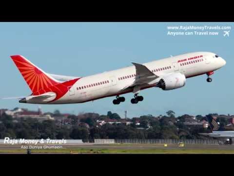Chandigarh International Airport - Book Flights Hotels Packages RajaMoneyTravels.com