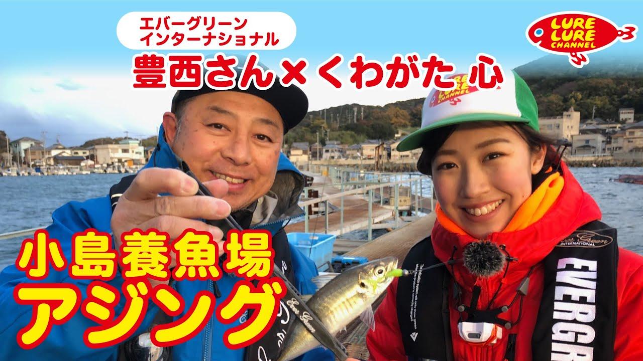 第327回放送(1/6)豊西和典さんと新レポーターのライトゲーム