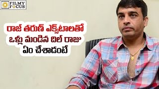 dil raju vs raj tarun raj tarun dropped from four projects filmyfocus com