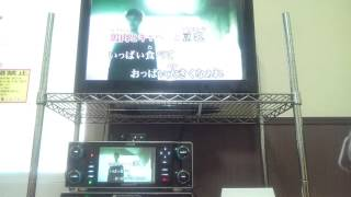 石崎ひゅーいさん、おっぱいを歌ってみました。