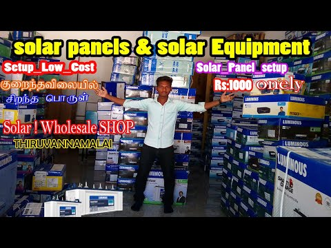 Solar panel & Solar equipments wholesale shop !!! Solar wholesale shop vs markrt in Tamil