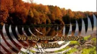 видео: Благодать и любовь гр. Русавуки