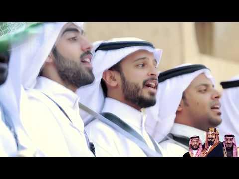 عرضة مملكتنا || كلمات الشاعر : حمد العيد || أداء : الداوي