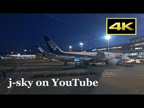 [4K] Tokyo Departure : ANA's Flight from Tokyo Haneda to Osaka Itami [iPhone 8 Plus] / 離陸  羽田空港 全日空
