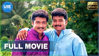 Friends Tamil Full Movie | Vijay | Suriya | Ramesh Khanna | Devayani