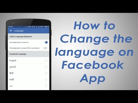 How to change language on facebook messenger iphone