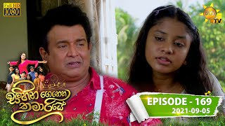 Sihina Genena Kumariye | Episode 169 | 2021-09-05 Thumbnail