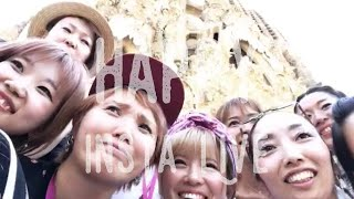 【happyちゃん】愛ちゃん Happyちゃん #02 宇宙ガイド!?サグラダ・ファミリアからインスタライブ 【ハッピーちゃん】20180726