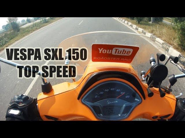 Vespa SXL 150 Quick Review - Matte Black | GaadiKey