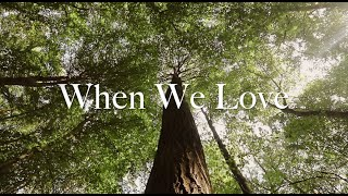 """When We Love"" by Elaine Hagenberg"