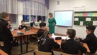 "Видеофрагмент урока английского языка в 5 классе ""To learn languages is interesting and useful"""""