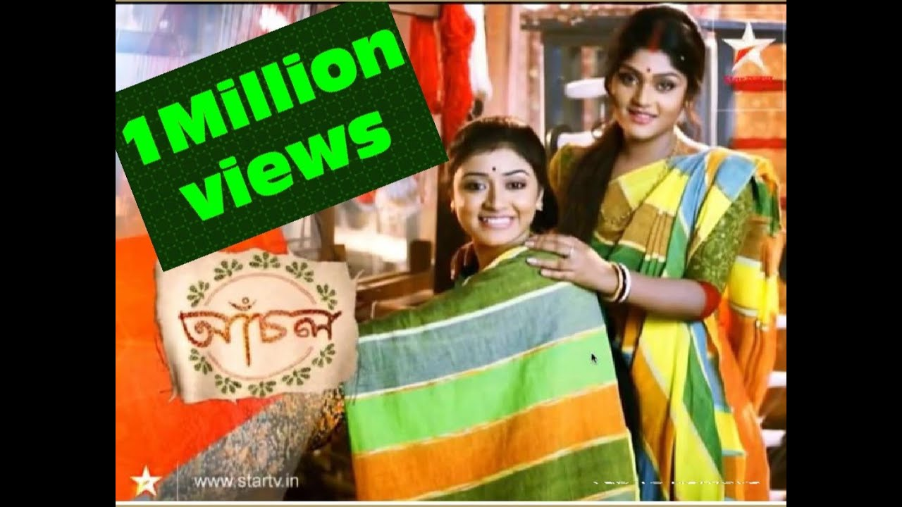 Download Bhadu amar gorobini song   Star jalsha  anchol serial title track  misty singh actress
