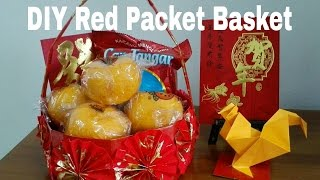 Diy Chinese New Year Decoration, Part 1   Happily Simplified