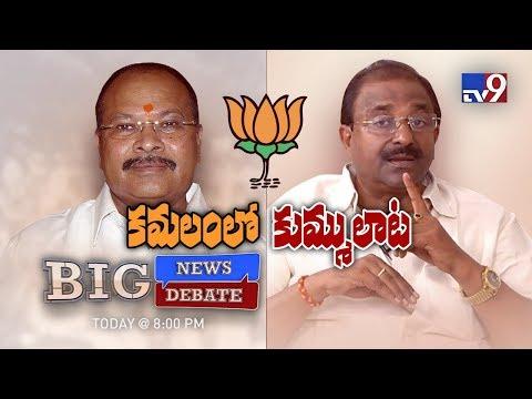 AP BJP Groupism over party president post - Big News Big Debate - TV9
