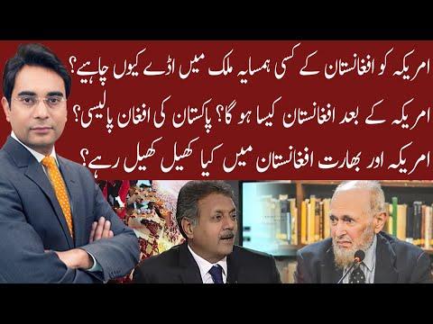 Cross Talk | 30 May 2021 | Asad Ullah Khan | Lt Gen (R) Ijaz Awan | Rustam Shah Mohmand | 92NewsHD thumbnail