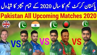 Pakistan All Upcoming Matches Schedule In 2020 | Pak Team All Upcoming Series in 2020