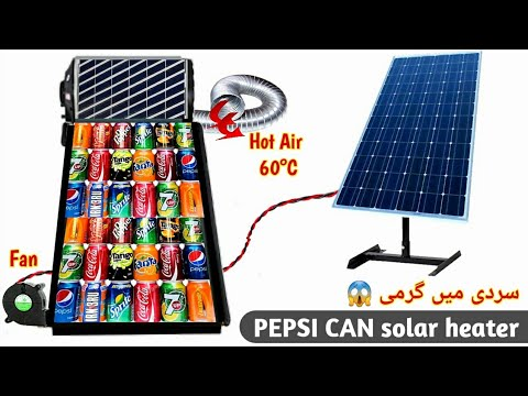 How To Make Solar Air Heater From PEPSI CAN! (60°C)