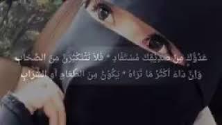 Syairan santri salafi