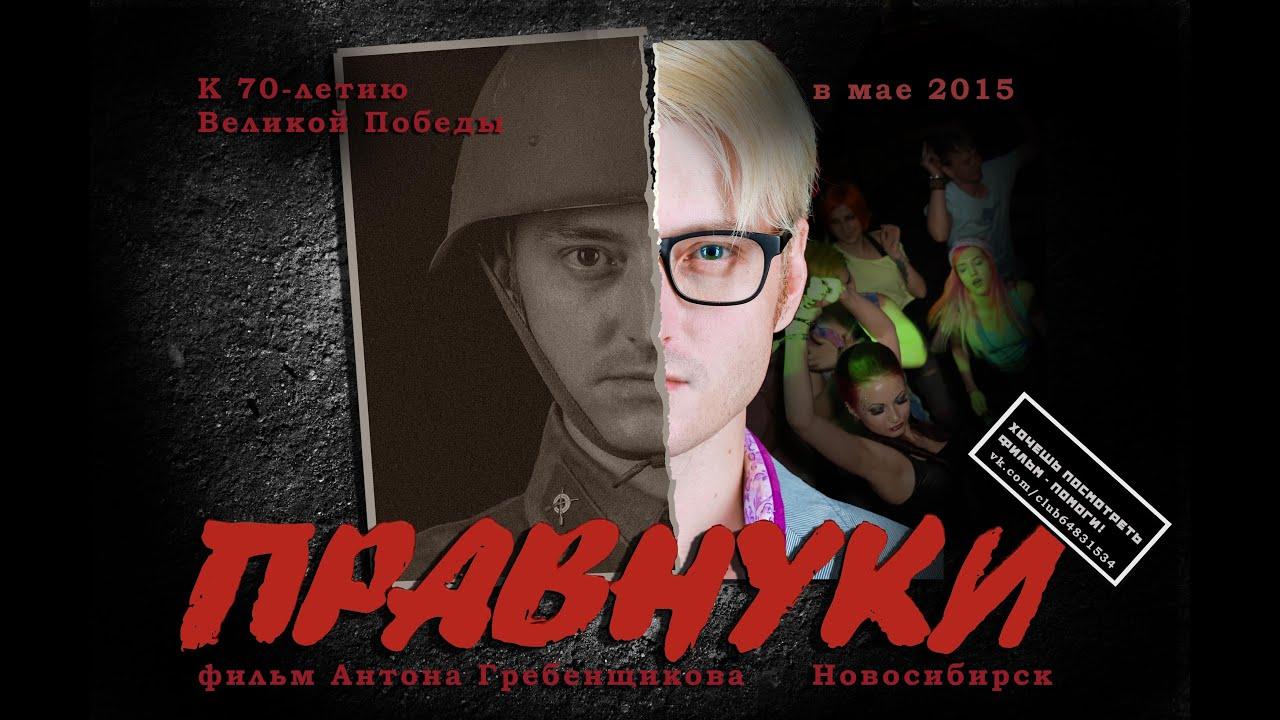 Прно филмы новосибирск фото 338-491