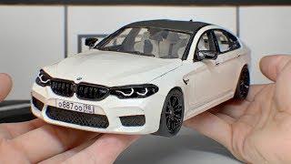 Слепил BMW Булкина! своими руками, из ПЛАСТИЛИНА. BMW M5 F90