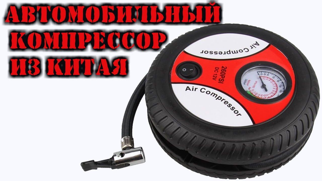 Автокомпрессор для подкачки шин своими руками фото 669