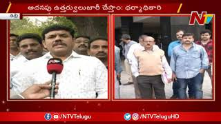 AP Telangana Officials Attends Before Justice Dharmadhikari Over Power Employees Division