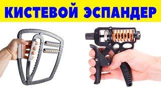 кистевой эспандер: показания к применению  / Для чего нужен кистевой эспандер