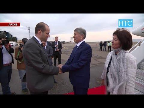 видео: А. Атамбаевдин банктык эсептери камакка алындыбы? / 24.06.19 / НТС