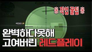 [서든어택] 갓마루 에보 클랜전 도중에 강좌를하는 클라쓰..? [SuddenAttack]