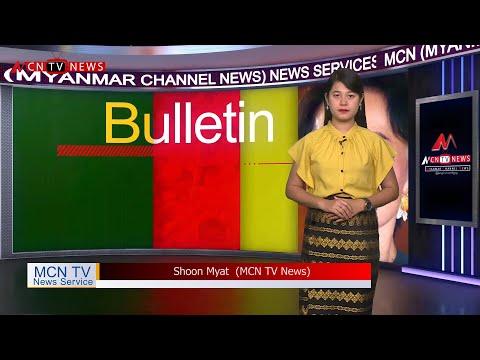 MCN MYANMAR LOCAL NEWS BULLETIN (6 FEB 2020)